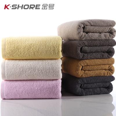 金號浴巾純棉 柔軟韓版 全棉吸水家用大毛巾單條裝140*70cm
