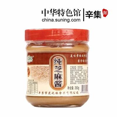 【中華特色】辛集館虎之緣純芝麻醬350g*1瓶 優質芝麻原料產地【華北】