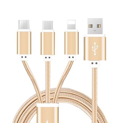 淘爾杰TAOERJ電源線三合一數據線多功能多頭安卓蘋果加長手機充電線 1米長 金色