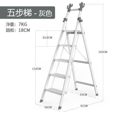 法耐(FANAI)梯子家用折叠梯人字梯加厚室内移动楼梯伸缩梯步梯多功能扶梯 五步多功能衣帽架【灰色91305】