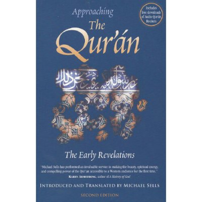 Approaching the Qur'an 英文原版