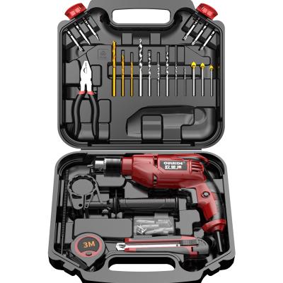 歐萊德(OULAIDE)家用電鉆多功能沖擊鉆兩用電動螺絲刀起子機套裝五金工具箱木工電工車載維修組套