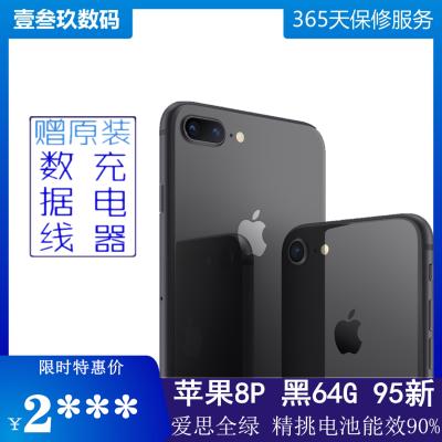 【二手95新】蘋果/Apple iPhone8Plus 64G 國行8plus二手 正品手機 iPhone8plus黑色