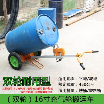闪电客油桶搬运车铁桶塑料桶手动装卸车手推车拉圆桶小拖车搬运工具神器 两轮耐用充气轮【铁桶塑料桶通用