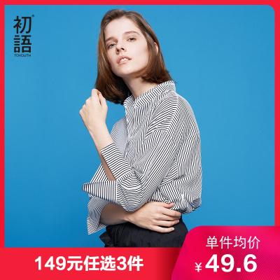 初語夏季新款 波浪繡線雙層領時尚襯衣下擺不規則條紋雪紡衫