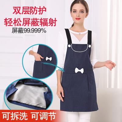 防輻射服銀纖維四季懷孕期上班雙層智扣防輻射圍裙女孕婦裝