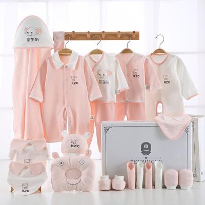 人之初新生兒禮盒春秋男女寶寶套裝送禮0-3個月6初生純棉嬰兒衣服