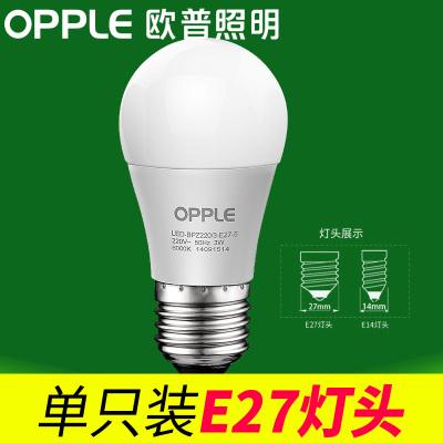 OPPLE брэндийн E27  LED гэрэл 6000K 3W