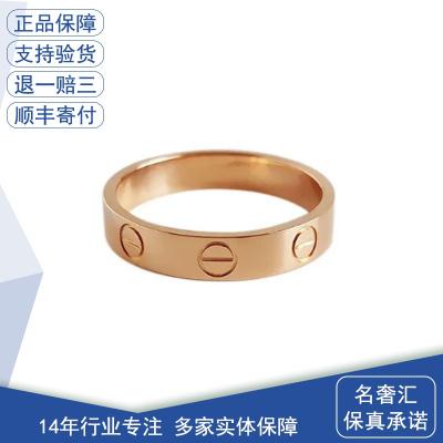 【二手99新】未使用 卡地亞(CARTIER)經典Love系列戒指、手鐲