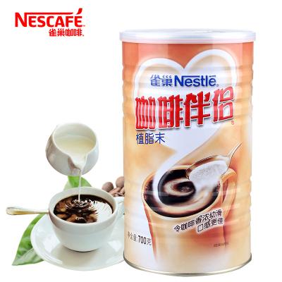 Nestle雀巢咖啡伴侶奶精植脂末速溶罐裝700g奶茶飲品搭配