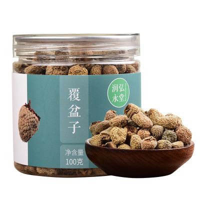 潤弘永堂(runhongyongtang) 覆盆子100g/罐 覆盆子 茶 樹莓干 果泡酒藥材 男性滋補男人茶