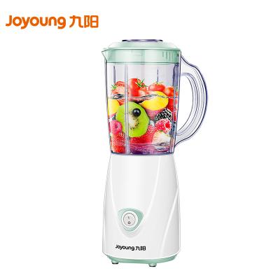 九阳(Joyoung)料理机JYL-C93T(绿)研磨细腻 食品级材质 600ml 小型全自动 家用学生单杯果汁机榨汁机