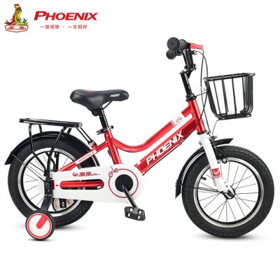 鳳凰兒童自行車3-6-7-8-10歲男女小孩單車12寸14寸16寸18寸寶寶腳踏車