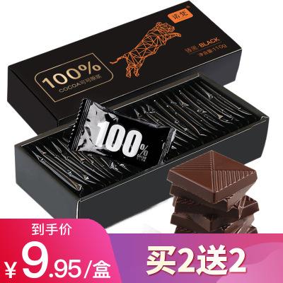 【買2送2】諾梵純黑可可脂巧克力無蔗糖黑巧逆天苦