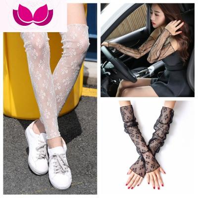 假袖子蕾絲腳套夏季防曬袖套長款冰絲紗兩用護手臂套防紫外線女