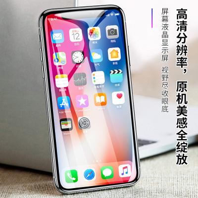贝达通适用于原装苹果XR屏幕总成 手机液晶显示屏内外屏维修更换iphoneXR屏幕