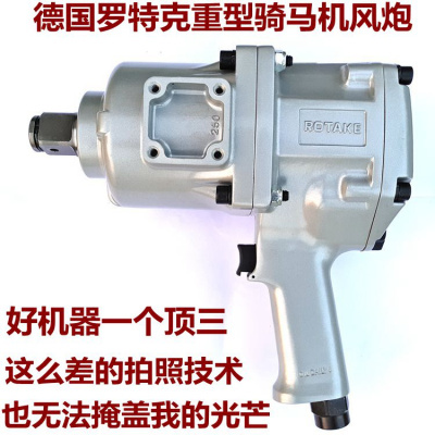 定做 日本東下1寸3/4寸工業級重型大風炮/中風炮風動氣動扳手/氣扳機