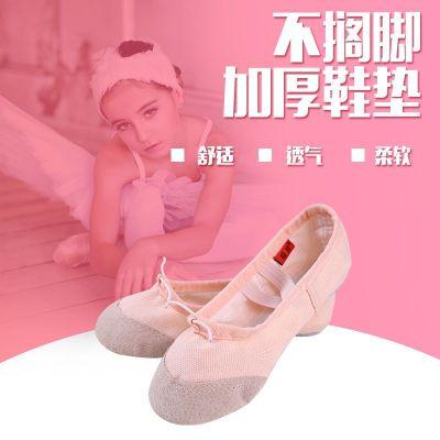 儿童舞蹈鞋软底跳舞鞋女童练功鞋成人瑜伽鞋幼儿芭蕾舞鞋女猫爪鞋 衫伊格(shanyige)