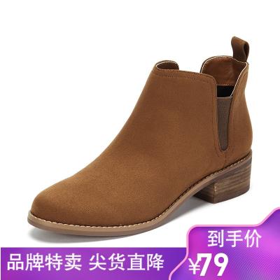 Daphne/達芙妮秋冬新款時尚低跟絨面平底切爾西靴女短靴