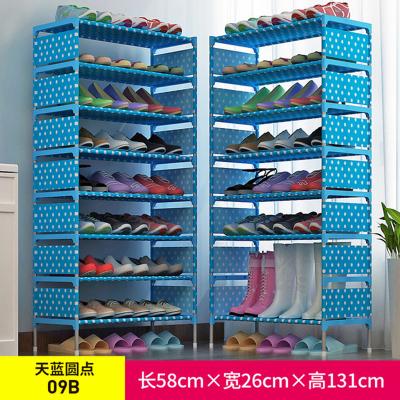 B款天蓝圆点鞋架多层组装经济型家用宿舍门后无纺布铁艺组合鞋架子