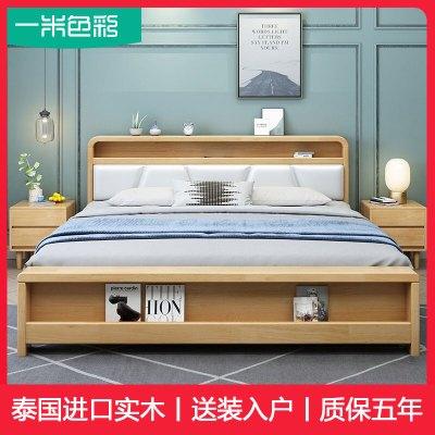 一米色彩 床 雙人床實木床可充電儲物主臥床木質簡約現代北歐風格皮質軟靠床1.8米高箱抽屜婚床 臥室家具