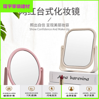 蘇寧放心購化妝鏡雙面旋轉梳妝鏡臺式小鏡子簡約折疊便攜宿舍桌面公主鏡簡約新款