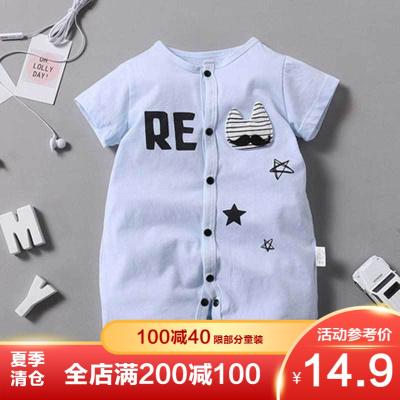 【季末清倉】叮當貓清倉嬰兒夏裝短袖連體衣純棉寶寶衣服新生兒兒童家居服連體衣