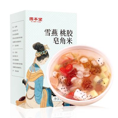 固本堂桃膠皂角米雪燕組合150g/盒裝食用天然野生三組合裝單頰雪蓮子桃花淚