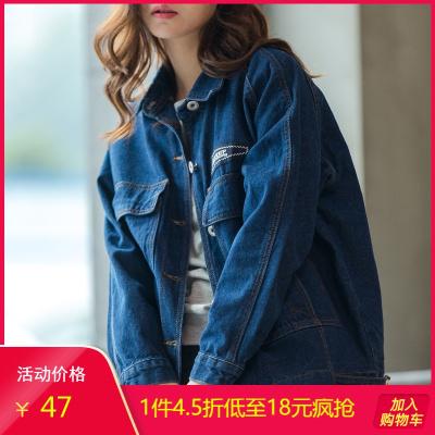 【1件4.5折價47元】唐獅秋裝新款牛仔外套女學生韓版寬松復古休閑夾克衣BF風潮