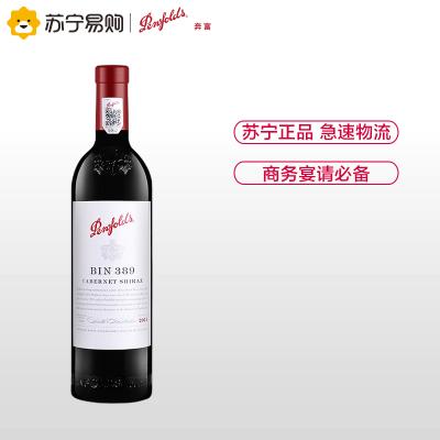 奔富 Bin389干紅葡萄酒750ml