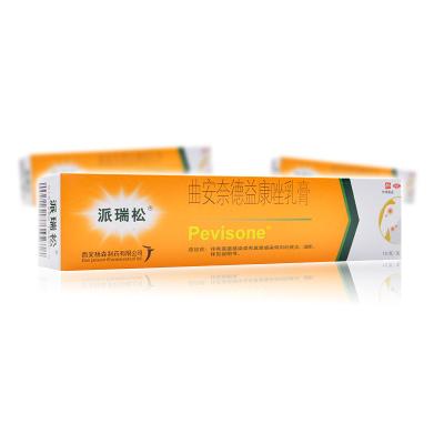 派瑞松 曲安奈德益康唑乳膏15g/支 用于伴有真菌感染或有真菌感染傾向的皮炎、濕疹,如手足癬、體癬、股癬、花斑癬