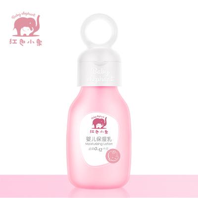 红色小象婴儿保湿乳99ml母婴幼儿童宝宝护肤乳