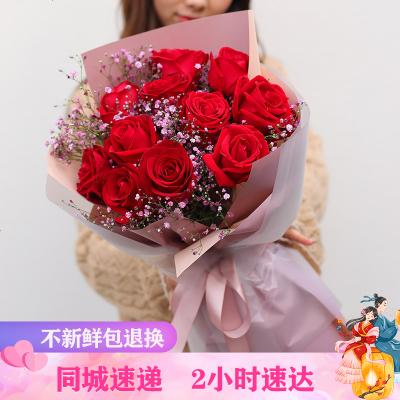 愛花居鮮花速遞同城送花全國配送11朵鮮花速遞卡羅拉紅玫瑰花束滿天星生日鮮花送戀人閨蜜北京上海廣州深圳成都同城