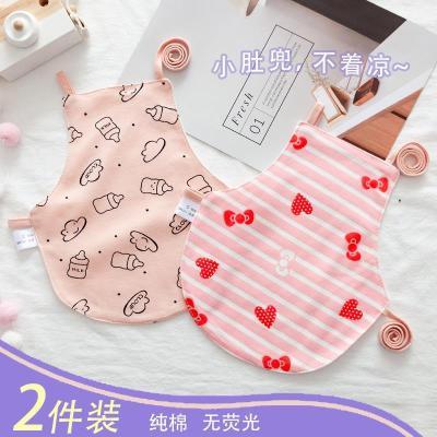 嬰兒肚兜兒童初生寶寶護肚圍春秋保暖打底兜夏薄款純棉2件裝威珺