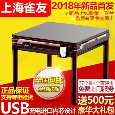 蘇寧放心購上海自動麻將機家用折疊靜音四口豪華餐桌兩用過山車棋牌桌精品家具A-STYLE