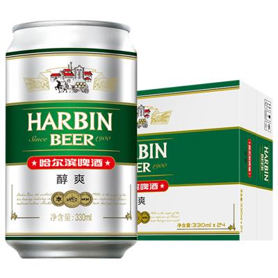 哈爾濱(Harbin)啤酒醇爽330ml*24聽整箱裝啤酒蘇寧自營國產啤酒
