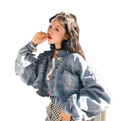 女士牛仔服外套女2019春裝新款韓版寬松蝙蝠袖學生短款港味上衣短外套女 臻依緣