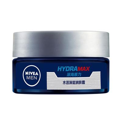 妮维雅(NIVEA)男士水活深层润肤霜 50g(新老包装 随机发放) 滋润营养 保湿补水 日霜