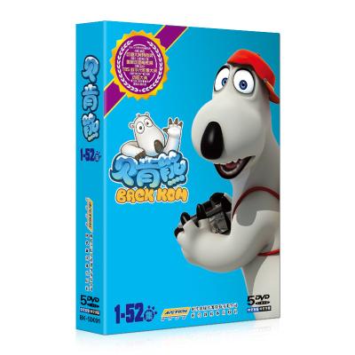 正版貝肯熊dvd 幽默卡通動畫片BACK KOM倒霉熊DVD光盤碟片1-52集