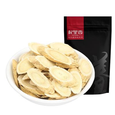杞里香(QiLiXiang) 黃芪片250g*1袋裝 黃芪切片北芪片甘肅特產 沖泡煲湯湯料