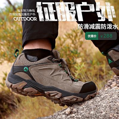 美国悍途秋冬户外运动登山鞋男旅游鞋真皮户外子鞋防滑越野徒步鞋1520