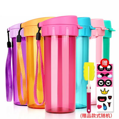 特百惠(Tupperware)茶韵随心杯容量380ML 运动随行杯学生杯儿童杯塑料茶杯水杯