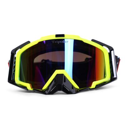 三极户外(Tripolar) TP3330 滑雪镜防风防沙带护鼻户外骑行镜越野摩托车赛可卡近视滑雪护目镜