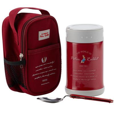 比得兔(Peter Rabbit) 燜燒壺燜燒杯不銹鋼真空保溫飯盒保溫桶大容量學生燜燒罐 創意燜燒罐