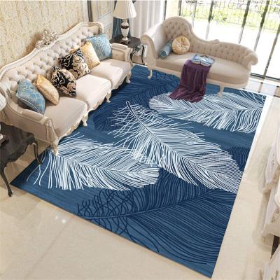 北歐簡約地毯客廳現代沙發茶幾地墊房間臥室可愛床邊毯滿鋪榻榻米地墊