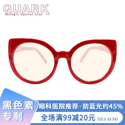 美国夸克Quark儿童防蓝光眼镜防紫外线防辐射眼镜全框电脑手机护目镜黑色素防护镜眼镜儿童抗蓝光平光眼镜日夜防蓝紫光护目镜