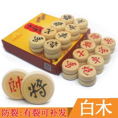閃電客中國象棋木質套裝大號實木棋子帶棋盤 象棋書籍 象棋套裝學生象棋 40號原裝