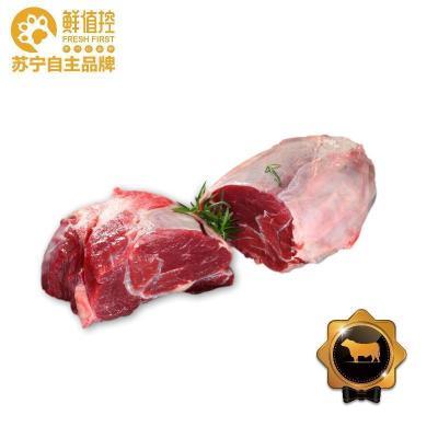 【蘇寧自主品牌】鮮值控 甄選南美牛腱子 1kg 進口整根牛腱牛腿肉 冷凍生鮮 進口牛肉