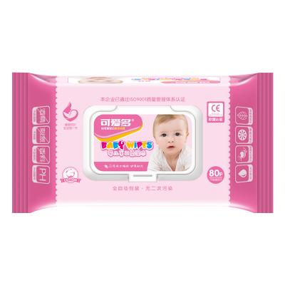 可爱多婴儿手口柔湿巾儿童专用湿纸巾80片*1包15cm*18cm加大厚温和亲肤盖装