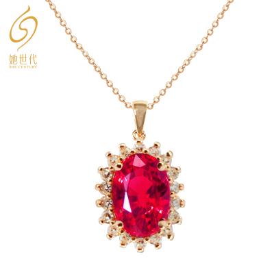 她世代(SHE CENTURY) 18K玫瑰金2.25克拉充填紅寶石鑲白藍寶璀璨項鏈 送禮佳品女士自戴送戀人送長輩